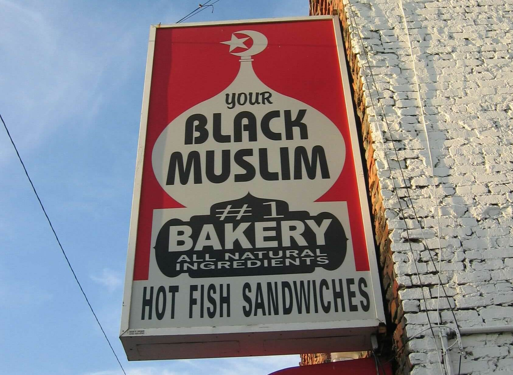 your-black-muslim-bakery-lewis