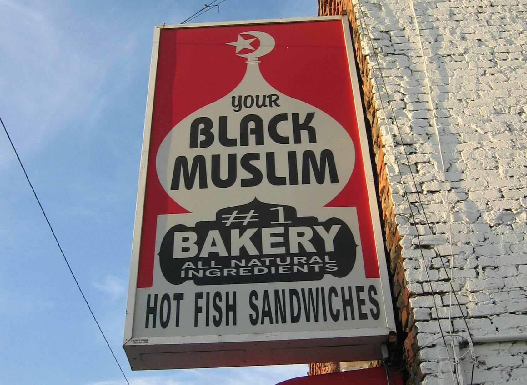 your-black-muslim-bakery-lewis
